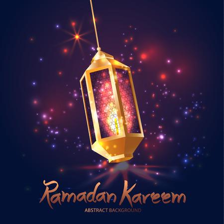 Ilustración islámica de Ramadán Kareem con linterna linda 3d. Ilustración de vector