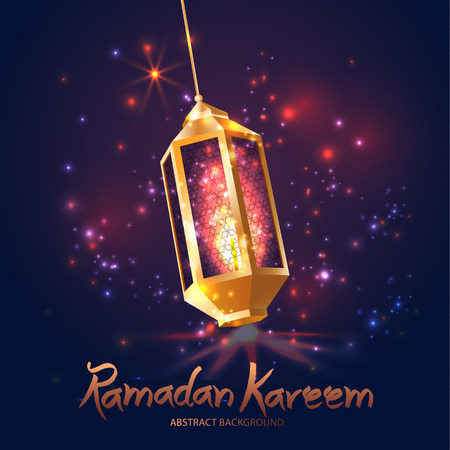 Ramadan Kareem islamic illustration with 3d cute lantern. Illustration