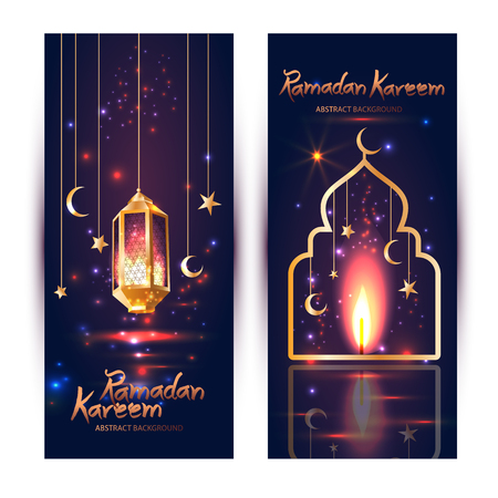 Ramadan Kareem islamic illustration with 3d cute lantern and star and moon. Banner set.