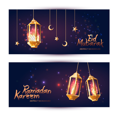 Illustration Ramadan Kareem  with 3d Lamps Fanoos Illustration
