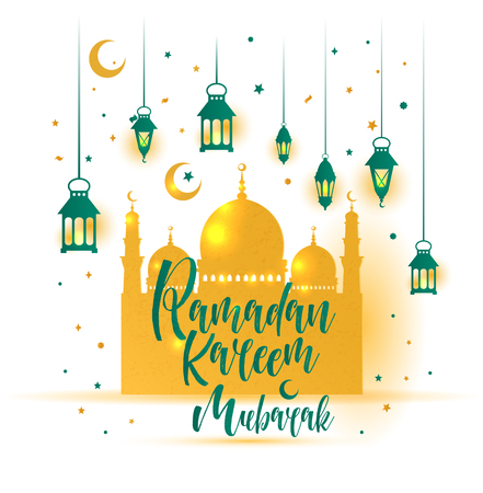 Ramadan Kareem  with 3d cute lantern and star and moon with mosque.