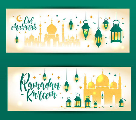 Ramadan Kareem   with 3d cute lantern and star and moon. Banner set with mosque.