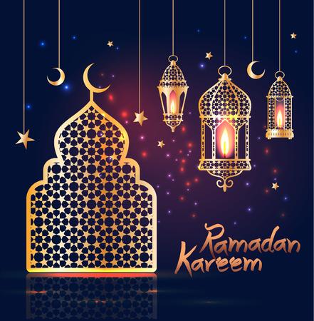 Ramadán Kareem con linterna linda 3d y estrella y luna y mezquita.