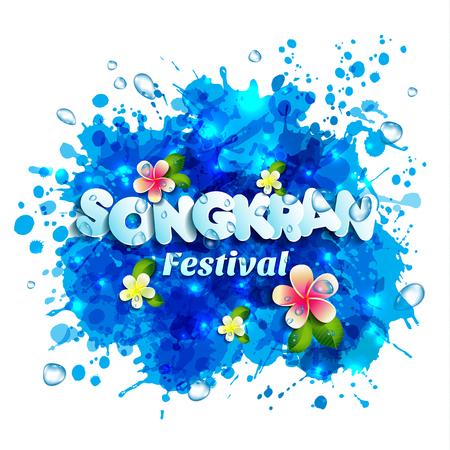 Letters songkran festival of Thailand.