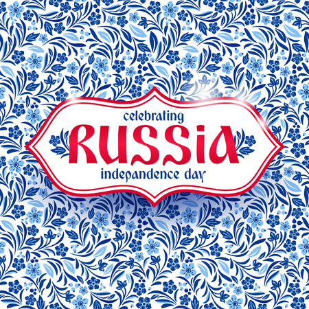 Russian Independence Day Celebration Banner. Day of Russia. Illustration of Celebration of 12 June, 23 February, 4 november.