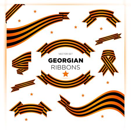 Conjunto de cintas militares georgianas para el día de la victoria y el 23 de febrero. Ilustración de vector