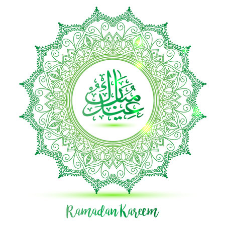 Decorative arabic round lace decor mandala. Vintage vector pattern for print or web design. Mandala abstract green. Calligraphic arabian translate Eid Mubarak  イラスト・ベクター素材