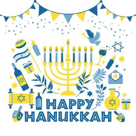 Jewish holiday Hanukkah greeting card traditional Chanukah symbols Banco de Imagens - 129247764