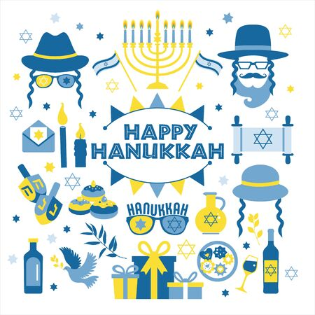 Jewish holiday Hanukkah greeting card traditional Chanukah symbols Stok Fotoğraf - 129247774