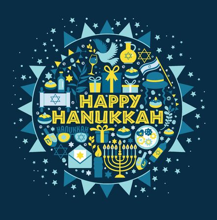 Jewish holiday Hanukkah greeting card traditional Chanukah symbols Stok Fotoğraf - 129247780