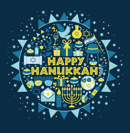 Jewish holiday Hanukkah greeting card traditional Chanukah symbols