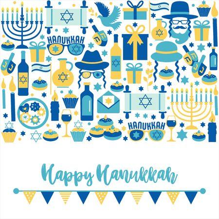 Jewish holiday Hanukkah greeting card traditional Chanukah symbols -dreidels spinning top, donuts, menorah candles, oil jar, star David illustration. Illustration