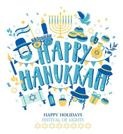 Jewish holiday Hanukkah greeting card and invitation traditional Chanukah symbols -dreidels spinning top, donuts, menorah candles, oil jar, star David illustration.
