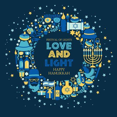 Jewish holiday Hanukkah greeting card traditional Chanukah symbols- dreidels spinning top, donuts, menorah candles, oil jar, star David illustration in wreath.