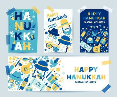 Set of colors four Hanukkah greeting cards with candles, dreidel, Jewish star, oil, menorah, donut, cupcake, confetti, letters. Layout for Festival of Lights invitation, Jewish greeting cards. Illustration
