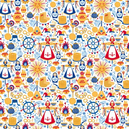 Russian inscription Maslenitsa wide Wide Maslenitsa seamless pattern. Illustration
