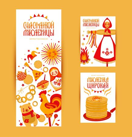 Vector set cards on the theme of the Russian holiday Carnival. Russian translation happy Shrovetide, Tea and pancake with caviar. Ilustração