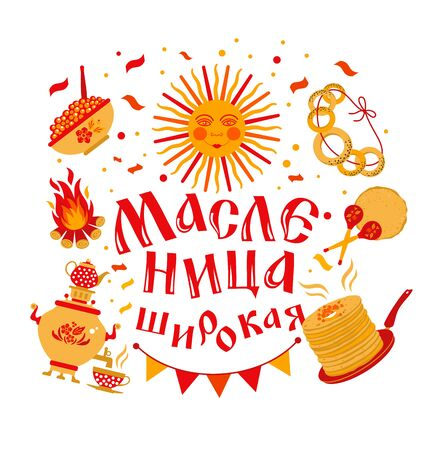 Vector card on the theme of the Russian holiday Carnival. Russian translation happy Shrovetidea, Tea and pancake with caviar.