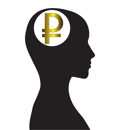 millionaire: Russian currency symbol in the human brain Illustration