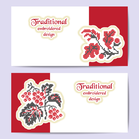 viburnum: Vector set of template design for greeting card, invitation, banner. Traditional Ukrainian embroidered design oak and viburnum. Vintage embroidery cross.