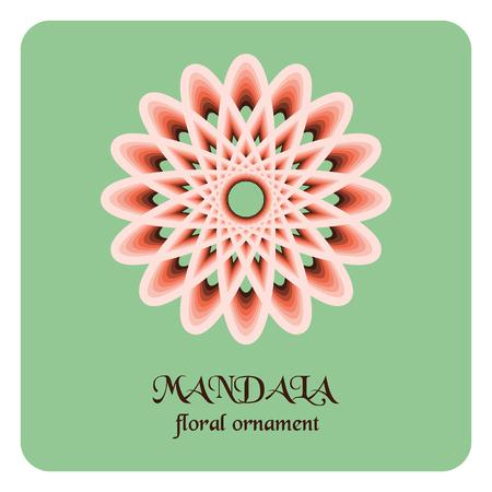 emplate: Round ornament pattern. Geometric template. Mandala decorative element. Floral motif. Vector circular symbol.