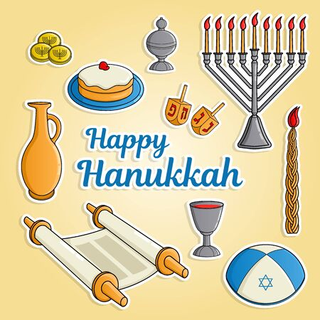 Jewish holiday Hanukkah greeting card. Traditional menora, candle, cup of wine, hat, jug of oil, dreidel with Hebrew letters, Torah scroll, incense box. Raster illustration Stock Photo