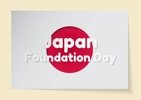Japan Foundation Day theme vector illustration. Sticker in the shape of a flag with a cut out red circle. Applique inscription. Modern layered design. 矢量图像