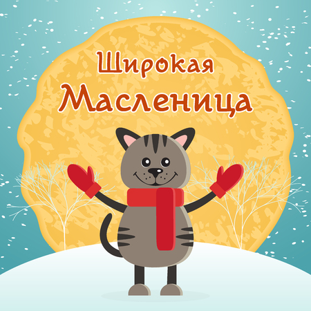 Traditional Slavic carnival Maslenitsa vector greeting card or banner. Text to translate from Russian Wide Shrovetide . Cat in mittens and scarf. The background is the sun in the form of a pancake.
