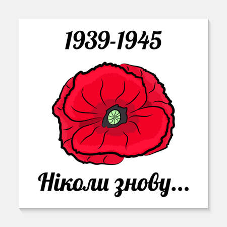 May 9th. Victory Day greeting card. Translation from Ukrainian: never again. Symbolic red poppy on a white background. Vector illustration.