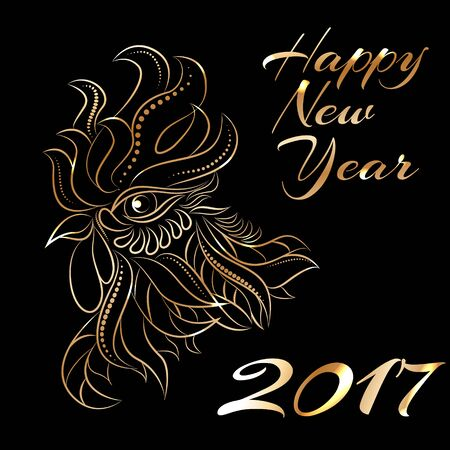 newyear: NewYear bird symbol of 2017 year,Head of Rooster - Chinese bird zodiac animal sign, vector illustration.Black Rooster oriental bird - Chinese zodiac year symbol of 2017,chinese NewYear celebration. Illustration