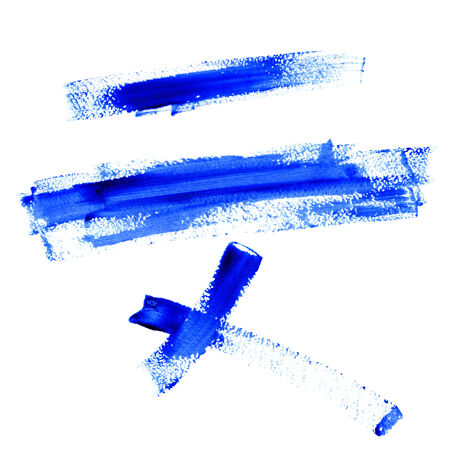 Color Traces Line of Blue Paint isolated on a white background, scanning photo