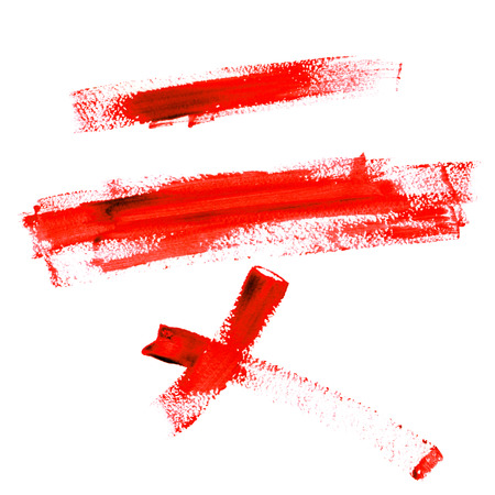 Color Traces Line of Red Paint isolated on a white background, scanning photo