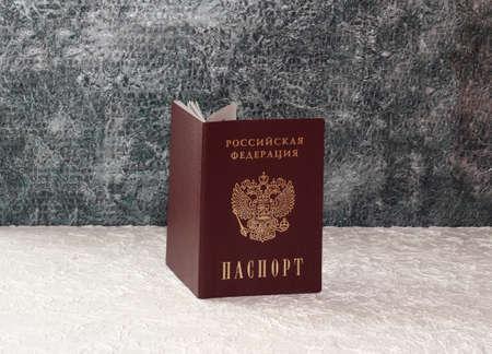 Passport of the Russian Federation on a light background. The inscription in Russian: Russian Federation, passport. 版權商用圖片