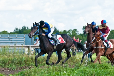 ARSENEV, RUSSIA - SEPTEMBER 03:  Unidentified riders race horses on Riding show