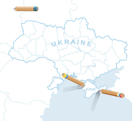 to seize: Political illustration about events in Ukraine in 2014.
