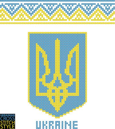 Ukraine National Emblem and seamless ribbon ornament in national colors.