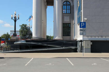 1.08.2020. Riga, Latvia. VEF culture palace. Parking lot and ramp for people with special needs.