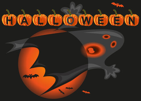 consternation: vector with image of moon, inscriptions on pumpkins and bring on black background Illustration