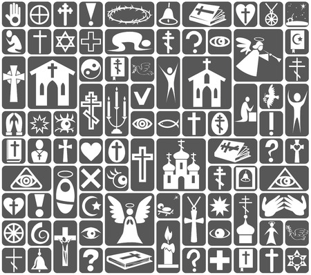 orison: Image of white icons on gray background on the topic Religion