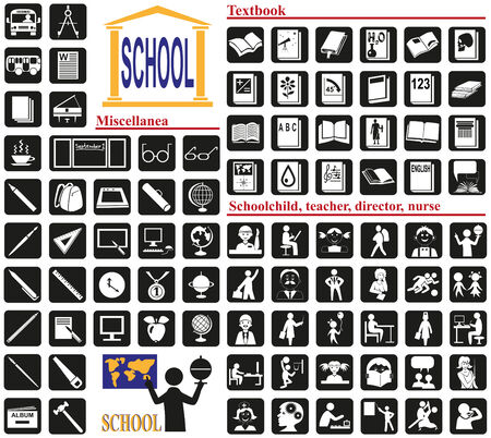 school nurse: icons on a white background on the topic of school Illustration