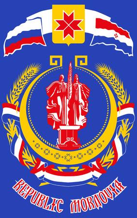 attributes: Attributes of Saransk, Mordovia with the inscription: Republic Mordovia