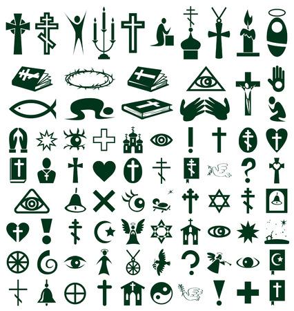 orison: Image of  icons on white background on the topic Religion Illustration