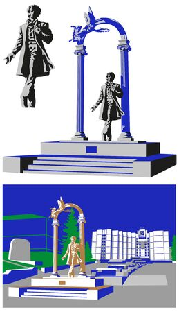 city pushkin: illustration of the monument to Pushkin in city Saransk. Architecture Mordovia center Illustration