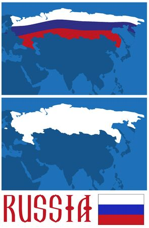 extensive: illustration map of Russia in the form of a flag and one spot