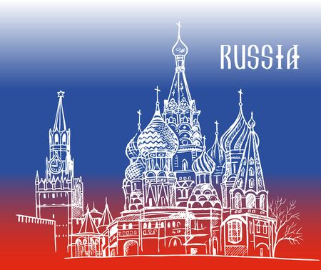 basil's: Illustration inscription Russia Moscow Kremlin and St. Basils Cathedral on background of the flag Illustration