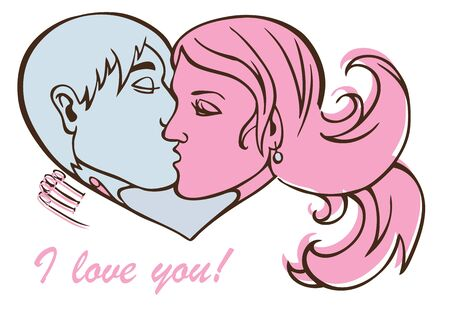 loving couple: image in the heart of a loving couple kissing