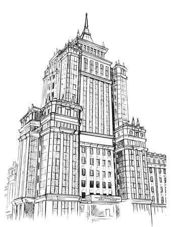 종이에 검은 잉크 그림은 Mordovia University의 주요 건물입니다. 손 그리기