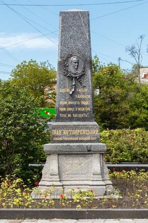 POLTAVA, UKRAINE - May 15, 2017: Gravestone on the grave of Ivan Kotlyarevsky Ukrainian poet, translator, educator, theatrical figure