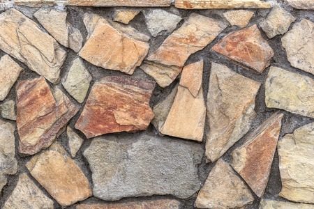 gray texture: Background of old multicolored stone wall texture