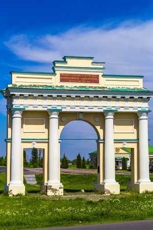DIKANKA, UKRAINE - May 14, 2018: The Arc de Triomphe. Built in honor of the victory of the Russian army over Napoleon in 1812 and timed to a visit to the village by the Emperor Alexander I Editöryel
